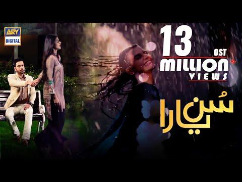 Sun Yaara OST | Title Song By Damia Farooq | With Lyrics