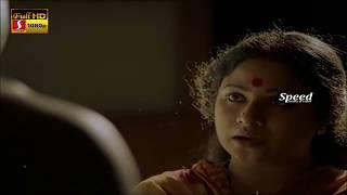 South Indian Family Romantic Thriller Full Movie| Telugu Action Full HD Movie Latest Upload