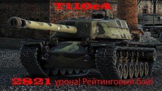 WoT Blitz- Т110е4- World of Tanks Blitz (DEZMOND)