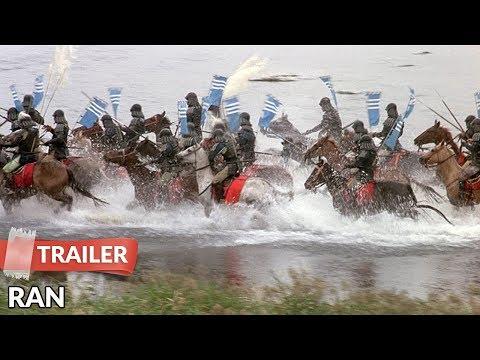 Ran 1985 Trailer HD | Akira Kurosawa | Tatsuya Nakadai