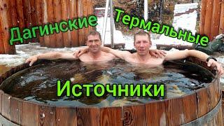 ДАГИНСКИЕ ТЕРМАЛЬНЫЕ ИСТОЧНИКИ ОХОТА С ПОДХОДА С СОБАКОЙ Сахалинская рыбалка Sakhalin fishing