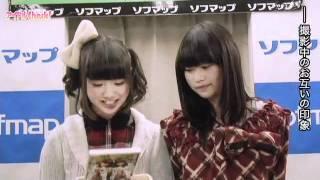 DVD『佐々木みゆう&水野舞 Pure teen』発売記念イベント ガールズ・エ...