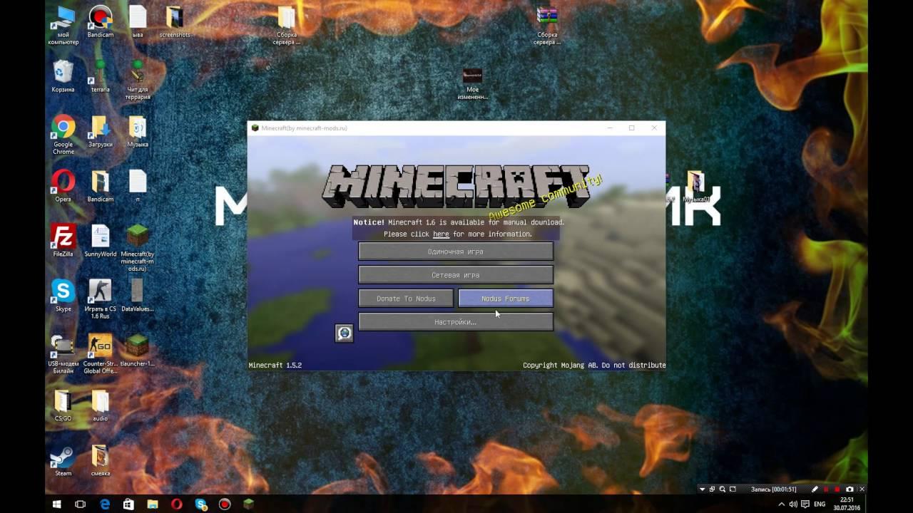 Nodus 1. 5. 2 самый популярный чит клиент minecraft сборки.