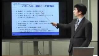 ソフトウェアパターン講座part1