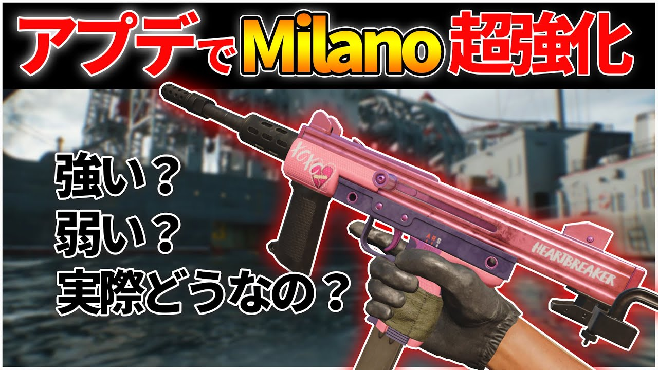 【COD:BOCW:実況】アプデで超強化されたMilanoは強い?!【はんてぃ / Rush Gaming】