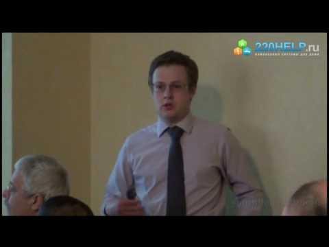 ► Lutron ● семинар ● управление светом ● система умного дома ● [220help]
