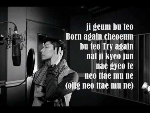 lee jun ki born again lyrics on the screen youtube. Black Bedroom Furniture Sets. Home Design Ideas