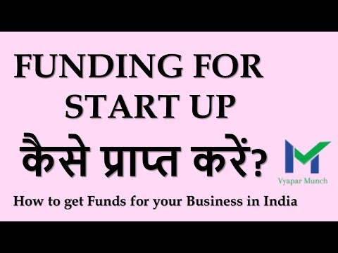 Funding for your Start Up in India | Angel Investor | Venture Capital | Crowd Funding