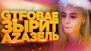 Gtfobae зырит Ваши истории VK # 1 (by Azaзель)