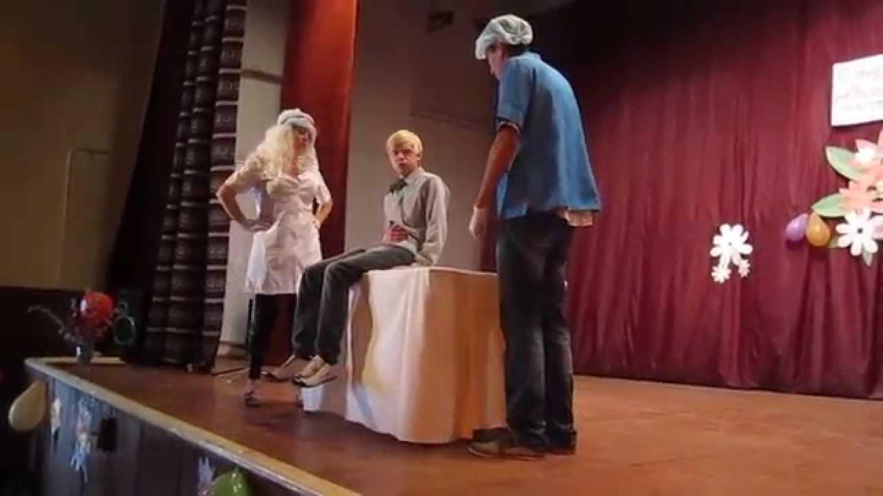 Сценки поздравления врача женщине