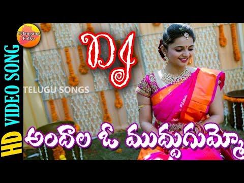 Navvamma Bangaru Puvvamma Song Download