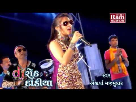 Dj Rock Dandiya-3||Gujarati Nonstop Garba...