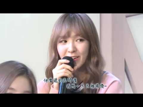150724 Wendy singing Chinese song 她说(ta shuo) 音悦大来宾 (YinYue Big Guest)