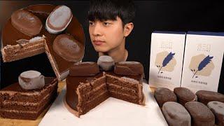 SUB) 초코파티 초콜릿 디저트 먹방 CHOCOLATE…