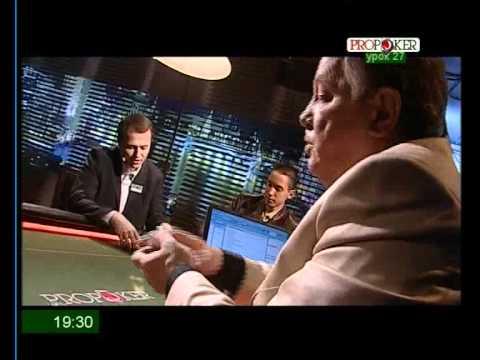 Смотреть онлайн школа покера лесного честно ли играют в онлайн казино