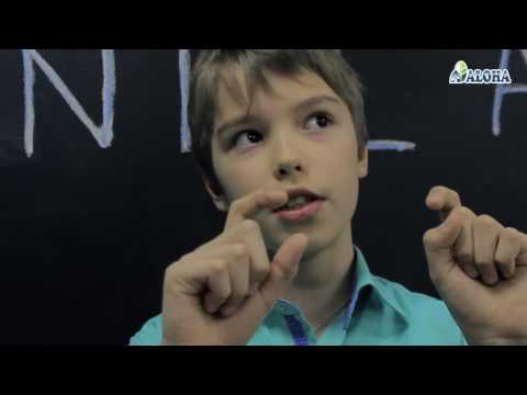 Отзывы детей о ментальной арифметике