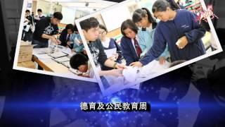 cyma的東華三院馬振玉紀念中學20周年校慶短片 - 學校活動介紹短片相片
