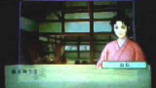 Taikou Risshiden is the Free roaming rpgs series of the Nobunaga's ...