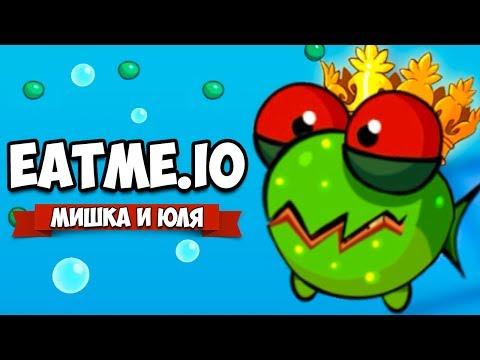 ИГРА IO В ОКЕАНЕ ♦ Eatme.io
