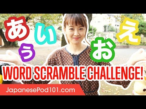 Can You Play the Word Scramble Game in Japanese?