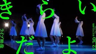 12月30日に品川グランドホールにて行われた「東京アイドル劇場プレミア...