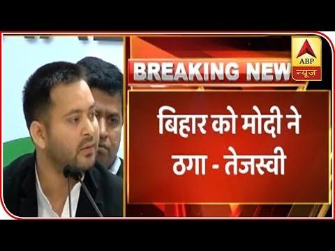 Golden Baba Blames Modi Govt  For His Poor Financial Condition | ABP