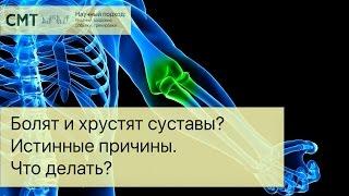 видео БОЛЯТ ВСЕ МЫШЦЫ (Боли в мышцах.Разъяснения врача о мышечной боли и заболевании)