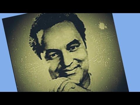 Alvida Alvida Mukesh Film Choti Choti Batein (1965) Music Anil Biswas.