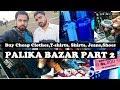 Palika Bazar Full Exploring Part 2 -Buy Cheap Clothes,T-shirts, Shirts, Jeans,Shoes  -