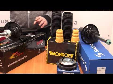 Какие выбрать передние амортизаторы на SKODA OCTAVIA A5