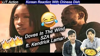 ENG [LIT Action] SZA - Doves In The Wind  ft. Kendrick Lamar (Korean Reaction)(Asian Reaction)