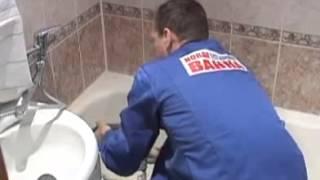 реставрация ванн(Это лучшее решение в кризис! Зачем покупать новую?! Без демонтажа ,грязи и пыли!!!+7(953)493-24-36 Нанесение нового..., 2016-01-02T11:06:57.000Z)