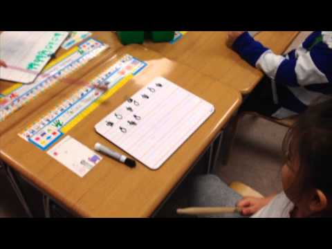Math Music Integration For 1st Grade