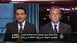 الواقع العربي-ما سبب تواضع نصيب العرب من جوائز نوبل؟