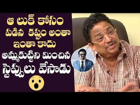 Producer C Kalyan Superb Words About Balakrishna's Hard Work For NBK 105 | Manastars