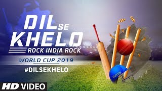Dil Se Khelo Latest Song 2019 Shahnawaz Ali | Song For World Cup 2019