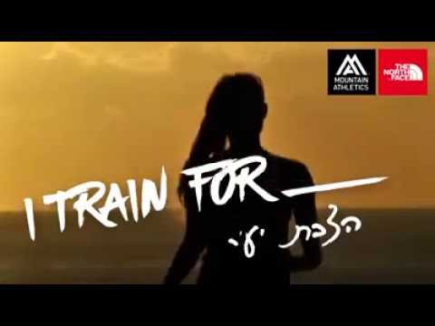 The North Face Campaign : I Train For   Setting goals