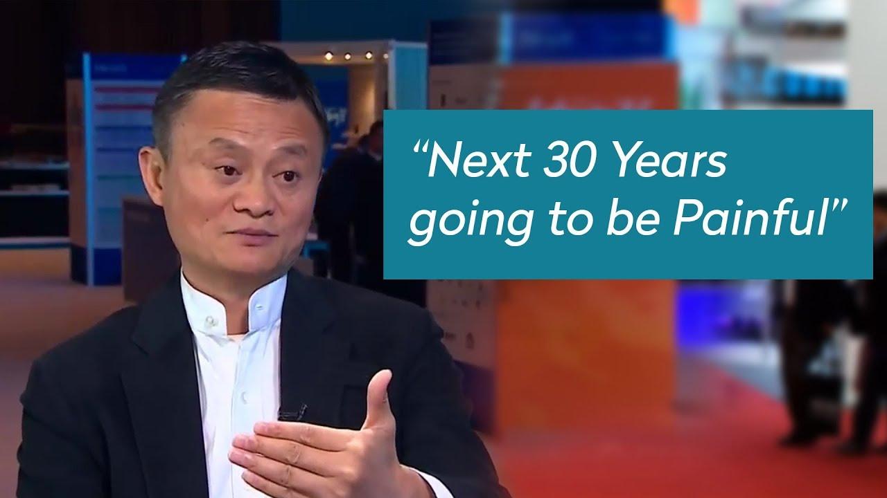 Jack Ma แสดงความเห็นเรื่อง AI