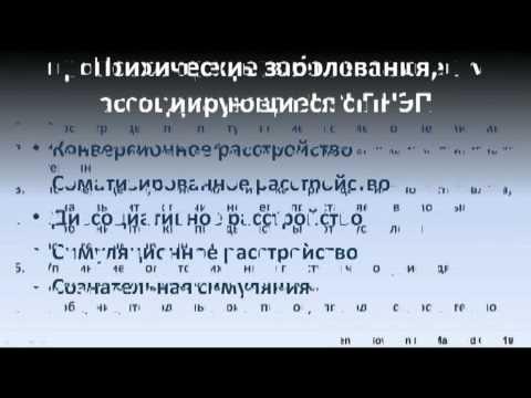 Elektroensefaloqrafiya (EEQ)    Электроэнцефалография (ЭЭГ)