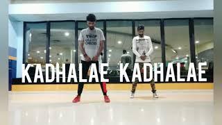 96 Movie | Kaathalae Kaathalae | Dance Cover | Krishna Niejandhan Choreography| AllStarz Dance Crew