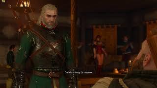 The Witcher 3: Wild Hunt - Прохождение #93 Великий побег