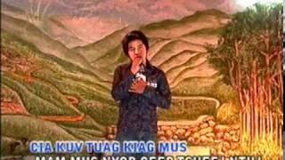Hlub Tuag Nthi