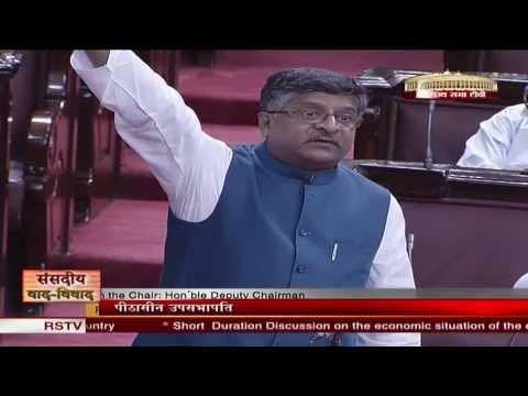 Sansadiya Vad Vivaad - Economic situation in India (Part 1/2)