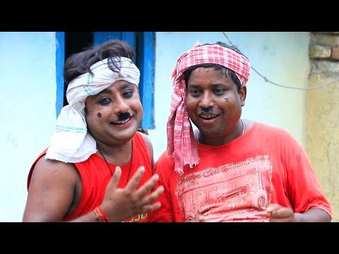 Samdhi Nache Bhai   Comedian Sooraj    Pappu Baba & Mahesh Mahi   Khortha Comedy Video Songs 2018