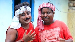 Samdhi Nache Bhai | Comedian Sooraj  | Pappu Baba & Mahesh Mahi | Khortha Comedy Video Songs 2018
