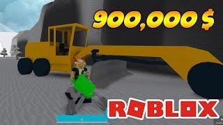 ROBLOX' DA BU OYUN YENİDEN İKİNCİ OLUR MU !! / Roblox Snow Showeling Simulator #5
