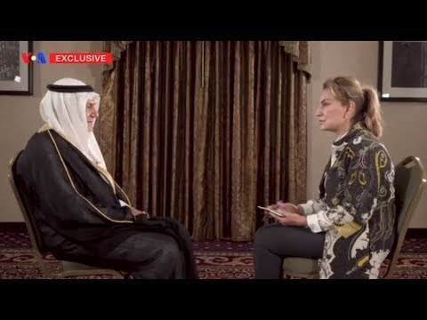 VOA Persian Exclusive Interview with Prince Turki al-Faisal