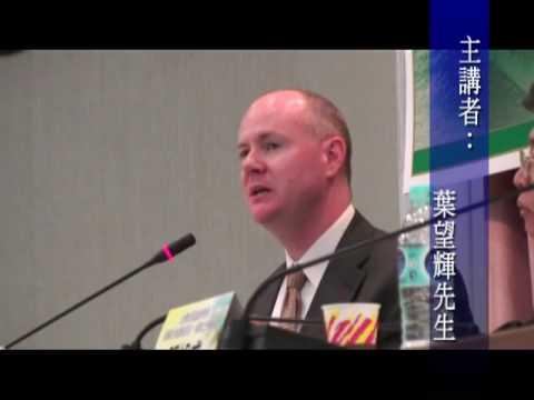 「台灣關係法三十週年」看台美中關係----4