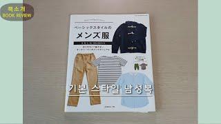#72. 【Book】 …