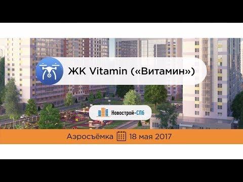 Витамин В17: Профилактика рака, где содержится, инструкция